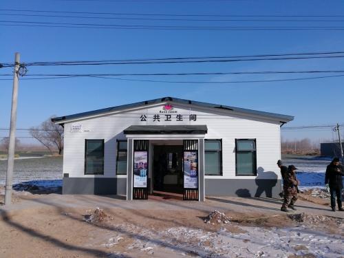 河北雄安新区项目