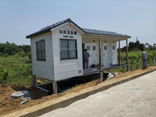 琼海龙寿洋公厕