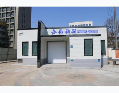南京玉桥市场公厕效果图