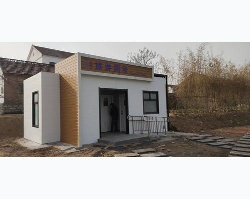 贾汪区张场村