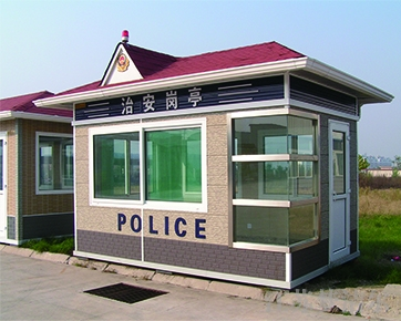 贵州治安岗亭