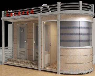 真空自吸式环保厕所