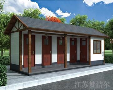 贵州装配式厕所